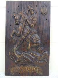 Antiek houtsnijwerk Sint Joris