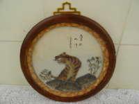 Antiek schilderijtje tijger