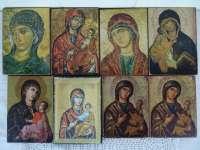 Collectie Heilige Maria iconen
